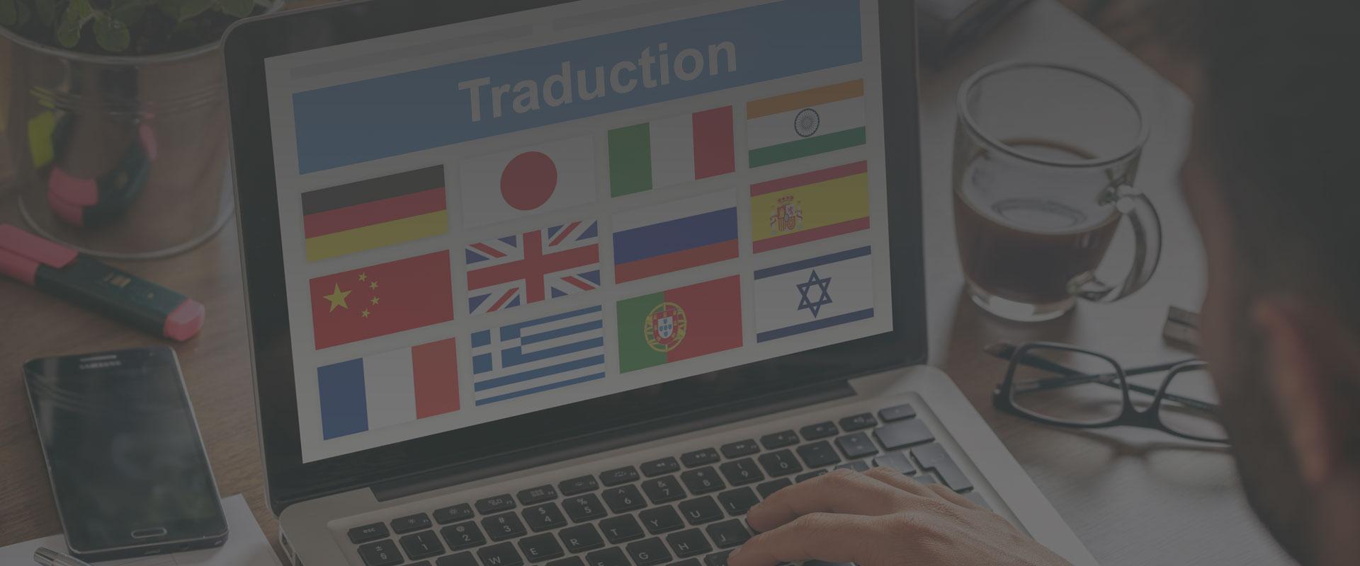 Les technologies de gestion de traduction