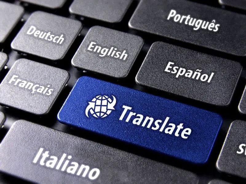 Traduction de sites internet
